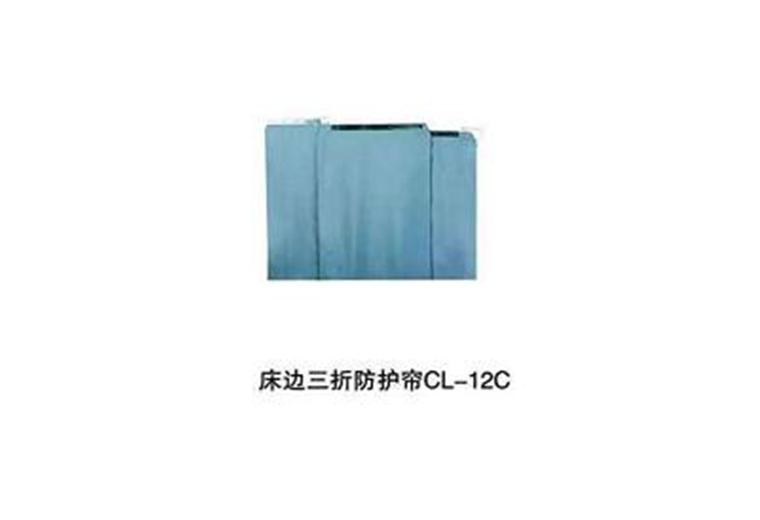 合肥射线防护制品
