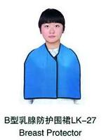 B型乳腺防护围裙