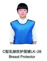 C型乳腺防护围裙